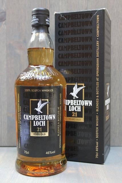 Campbeltown Loch 21 Jahre - 46,0%-0