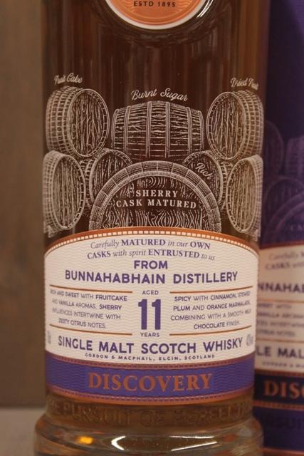 Bunnahabhain 11 Jahre - Gordon & MacPhail - 43%-7031