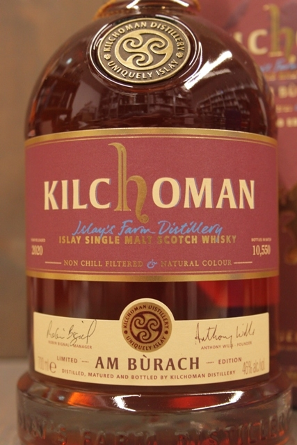 Kilchoman Am Burach Set-9576