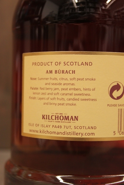 Kilchoman Am Burach Set-9577