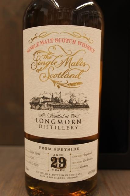 Longmorn 1990 SMOS - 49,1%-10359