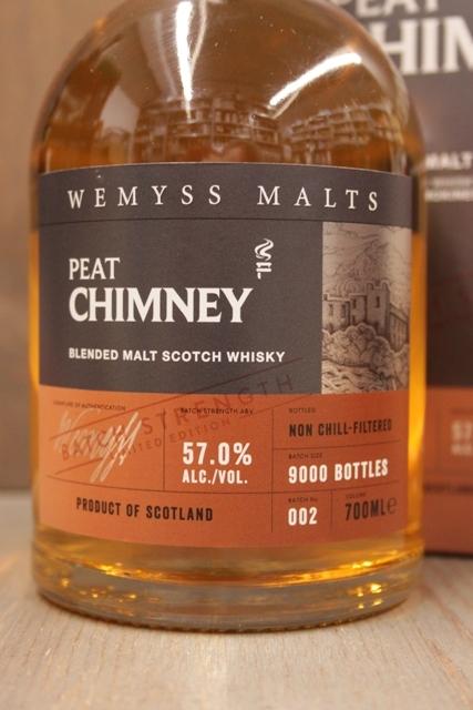 Peat Chimney Batch 002 - 57,0%-10976